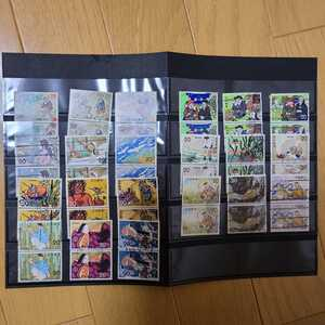 〈使用済切手〉昔ばなし 全21種 2連刷 2枚つずり 1973年~1975年 満月印含む 日本切手 JAPAN 使用済 切手 使用済み切手 R310