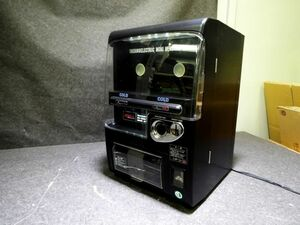 Apice アピックス 自販機型保冷庫 AVM-400 2005年製 家庭用 Y323