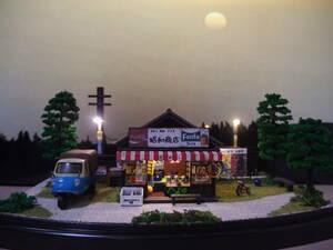 1円~昭和の駄菓子屋(看板の店名変更します)+ダイハツミゼット(着脱可幌付・錆塗装)☆ジオラマ完成品・ライトアップ☆クリアケース付