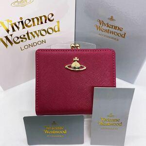 【半額セール】 ヴィヴィアンウエスウッド 二つ折り財布 赤 小銭入れ がま口財布 Vivienne Westwood
