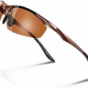 【送料無料】Glazata 偏光スポーツサングラス 変色調光偏光グラス 昼夜兼用・超軽量メタル UV400 紫外線カット ドライブ ブラウン 茶色