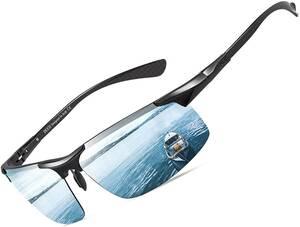 【送料無料】DUCO スポーツサングラス メンズ 大きいサイズ 偏光 大きな顔に向け UV400保護 高級炭素繊維素材 超軽量 8277 ブルー 青