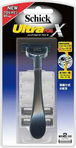 【Free Shipping】 Chic Schick Ultra Plus X Holder 2 pieces Curved Blade 2 Cool Blade (1 co-installed) Razor shaving shave