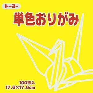 新品 未使用 折り紙 ト-ヨ- C-W2 100枚入 065110 片面おりがみ 単色 17.6cm角 き