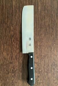 包丁 「啓次」関の刃物 菜切り包丁 180mm