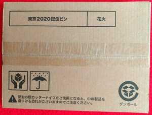 送料無料☆コカ・コーラ【ピンバッジ 花火】東京2020 記念 オリンピック 新品未開封 / ピンズ ピンバッチ 2021