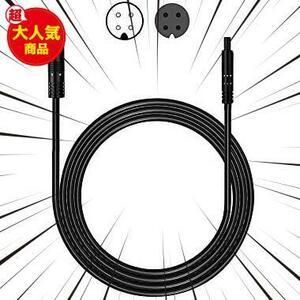 黒(4PIN 4M) Yumosmn バックカメラ ケーブル ドライブレコーダー 延長ケーブル リアカメラ用延長ケーブル 4ピン