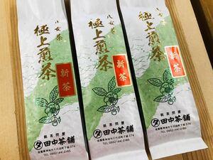 【送料無料】極上煎茶100g詰×3本(福岡県産・八女茶)