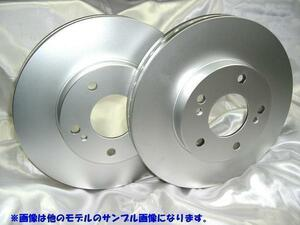 F-2102■ROVER MGF RD18K 前後ディスクローター送料無料■