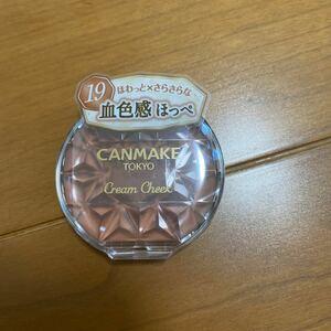 キャンメイク クリームチーク マニキュア 単品 19 シナモンミルクティー 2.4グラム (x 1)