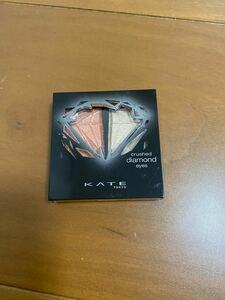 KATE クラッシュダイヤモンドアイズ OR-1 アイシャドウ
