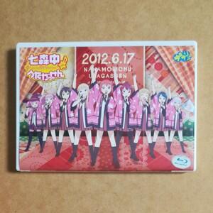 BD TVアニメ 「ゆるゆり」 ライブイベント 『七森中♪ うたがっせん』 (Blu-ray Disc) [ポニーキャニオン]