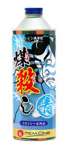 【大人気】燃料添加剤 煤殺し(すすごろし) 青エンジン 不調 振動 ノッキング バッテリー 負荷 エンジン インジェクタ― 洗浄剤