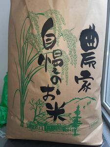 新米15kg玄米!送料無料!格安!令和3年茨城産コシヒカリブレンド/お米/最安値/特価/ご飯/夕ご飯/茨城県/朝ご飯/rice/安い/美味い