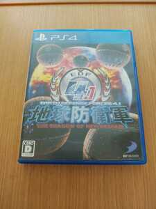 【PS4ソフト 地球防衛軍4.1 THE SHADOW OF NEW DESPAIR】EDF