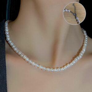 パールネックレス 真珠ネックレス パールネックレス 調整可能 アクセサリー 男女兼用 8mm 結婚式 フォーマル