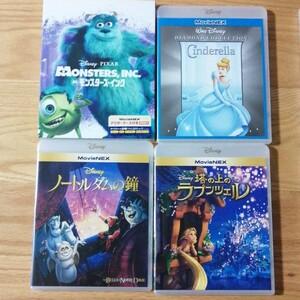 見つけた人超ラッキー ディズニー DVD 4点セット 国内正規品 未再生 モンスターズインク ラプンツェル シンデレラ など