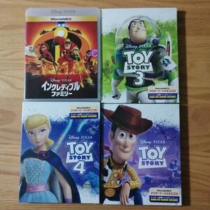 見つけた人超ラッキー ディズニー Blu-ray 4点セット 国内正規品 未再生 インクレディブル トイストーリー
