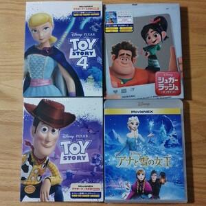 見つけた人超ラッキー ディズニー Blu-ray 4点セット 国内正規品 未再生 トイストーリー アナと雪の女王 シュガーラッシュ