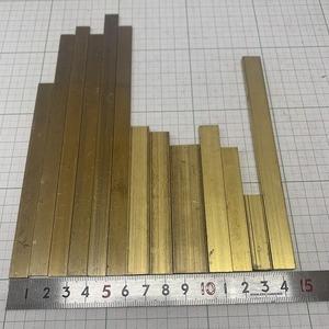 真鍮端材  真鍮板 プレート 厚み2~4.5mm サイズ色々  DIY・工作・ハンドメイド素材・アクセサリー素材【スマートレター発送180円】