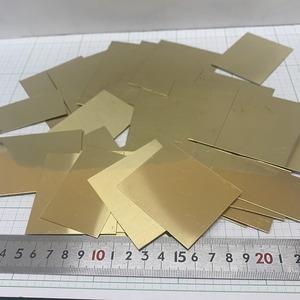 真鍮端材 真鍮板 真鍮プレート 厚0.5mm 幅65mm DIY・工作・ハンドメイド・アクセサリー 素材【スマートレター発送180円】