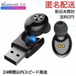 XG12 bluetooth 5.0 イヤホン 片耳 シングル 新品 ワイヤレス Bluetooth 高音質 ハンズフリー 通話 iPad iPhone Android マグネット 軽量