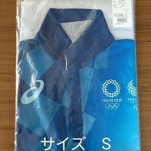 東京オリンピック ボランティア ユニフォーム