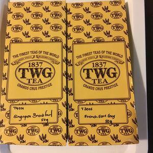 TWG茶葉50g x 2 フレンチアールグレイ&シンガポールブレックファースト