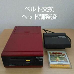 任天堂ディスクシステム、ディスクカード1枚