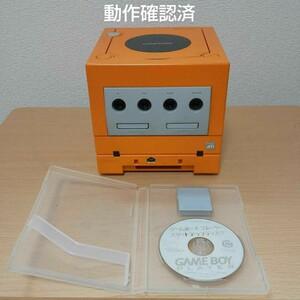 任天堂ゲームキューブ、ゲームボーイプレイヤー
