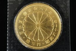 天皇陛下 御在位六十年 記念硬貨 金貨 10万 十万円 1986年 昭和61年 純金 K24 20g 4235kbby