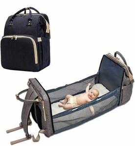リュック マザーズバッグ 防水 ママバッグ 大容量 多機能 保温ポケット付