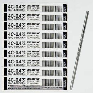 未使用 新品 油性ボ-ルペン替芯 ゼブラ 1-2Q 10本 B-R4C4-BK 4C-0.4芯 黒