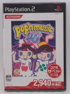 【新品】PS2 ソフト「ポップンミュージック10 コナミ ザ・ベスト」 検:PlayStation 2 プレステ2 pop'n music 10 KONAMI SLPM66210 未開封