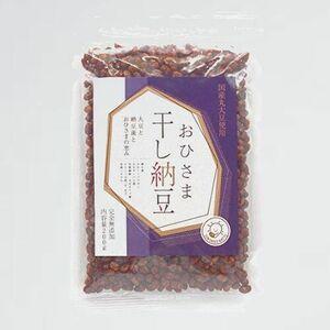新品 未使用 おひさま干し納豆 カネニ花田商店 W-MP 200g アミノ酸無添加 国産大豆