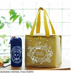 オサムグッズ 大容量ボックス型保冷バッグ&保冷ペットボトルホルダー