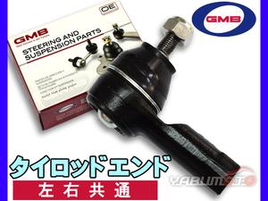 ディオン CR5W CR6W CR9W H11.12~H17.12 タイロッドエンド GMB 左右共通 片側 1本 型式OK