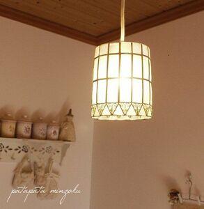 カピス貝 ハンギング ランプ 円筒 ペンダントライト ペンダントランプ ライト