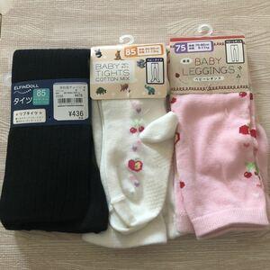 Brand new! Summary Sell! Baby Leggings Tights Three Feet Set Girl