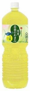 2) 2L×10本(旧) コカ・コーラ 綾鷹 茶葉のあまみ ペットボトル 2L×10本