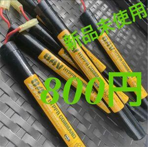 数量限定 [東京マルイ] 電動ガン バッテリー サバゲー エアガン