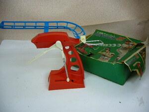 4445*当時物 昭和 レトロ 任天堂 ウルトラマシンDX 王、田淵にチャレンジしよう 玩具