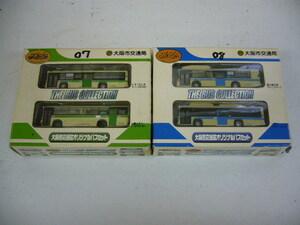 4449*中古 THEバスコレクション 大阪市交通局オリジナルバスセット 2個まとめて