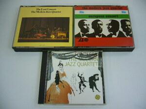 4468*中古 CD MJQ モダン・ジャズ・クヮルテット 3枚セット ラスト・コンサート/ヨーロピアン・コンサート/フォンテッサ 帯付き