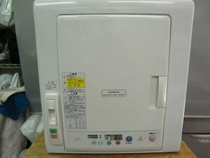 HITACHI 日立 衣類乾燥機 DE-N45FX