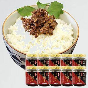 新品 未使用 ご飯のお供 佃煮 M-J6 10個セット 北国からの贈り物 おかず 北海道 産 十勝 牛しぐれ 90g瓶