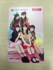 ももいろクローバーZ 図書カード500円 オリコン株主優待【未使用】2枚セット
