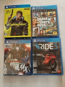 PS4ソフト4点set