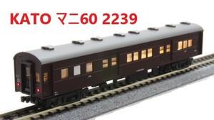 USED★KATO 旧型客車7種セット売り Nゲージ★