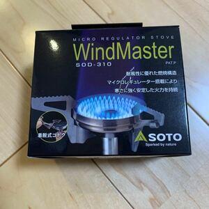 新品 SOTO ソト レギュレーターストーブ ウィンドマスター SOD−310